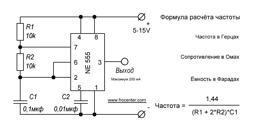 Схема генератора на ne555