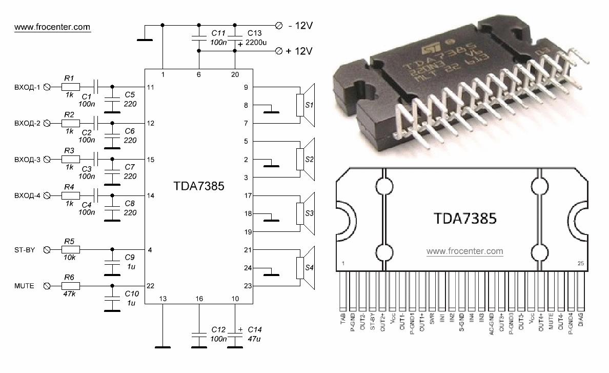 Схема TDA7385