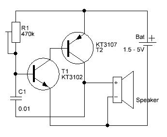 Простейший звуковой генератор